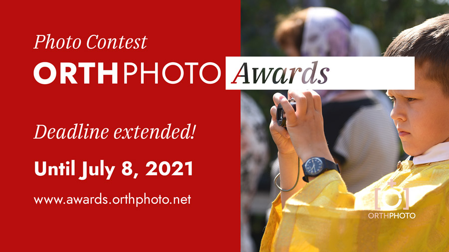 OrthPhoto Awards