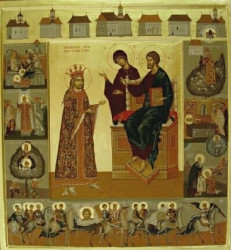 ica  The Righteous Prince Saint Stephen the Great ( Binecredinciosul Voievod Stefan cel Mare si Sfant)  2006-05-15 11:30:13