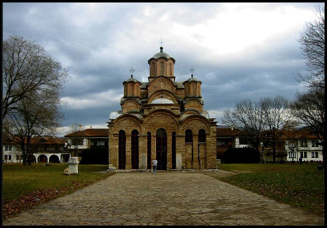 Gracanica monastery - Church of the Dormition of the Holy Virgin,around 1312 //3