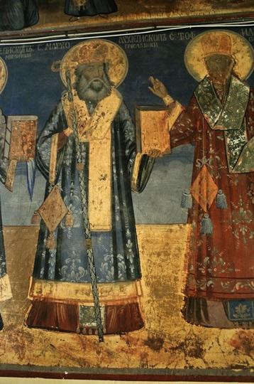 41022 Всемирното Православие - ДОПИСАНИТЕ  ИМЕНА В КАЛЕНДАРА НА БОТЕВ
