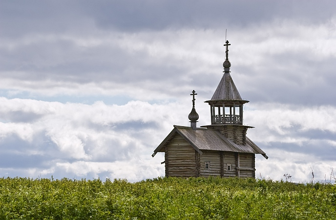 Chapel of the Holy Face from Vigovo village