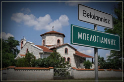 + petar +  greek orthodox church  2011-06-17 10:36:58