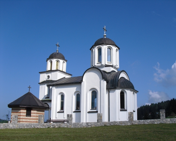 Serbian orthodox church,Aljinovice,Nova Varos,Zlatar,Serbia...