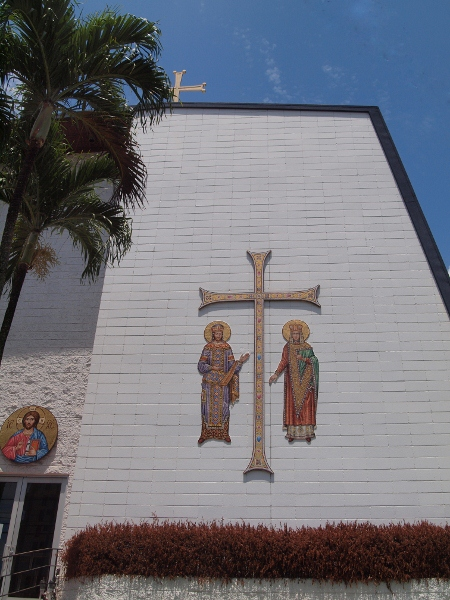 St Constantine and Helen Greek Orthodox Cathedral Honolulu, Hawaii