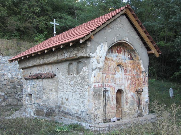"Манастир ""Св. Никола"" край село Планиница"