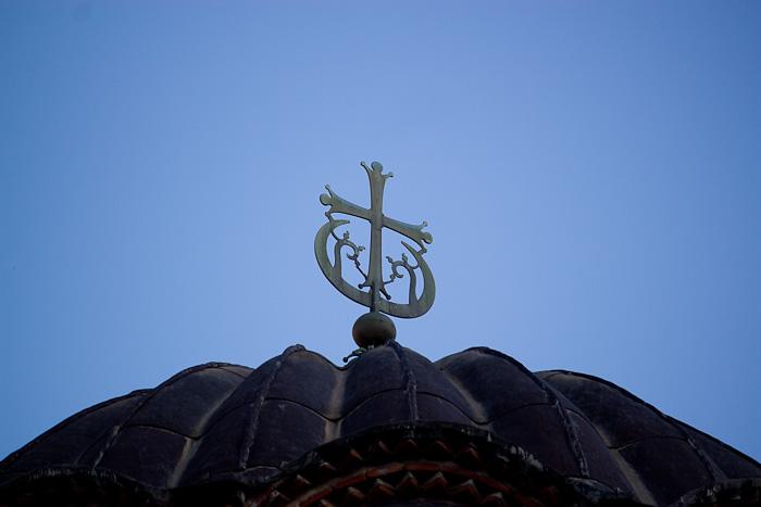 Хиландарски крстови