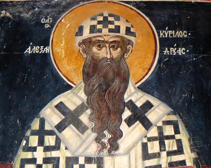 Ἁγίου Κυρίλλου Ἀλεξανδρείας :Λόγος κατά τῶν ὁμοφυλοφίλων
