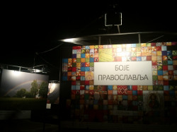 mira  Orthphoto exhbition/Belgrade/ September :)  2014-09-10 15:33:01