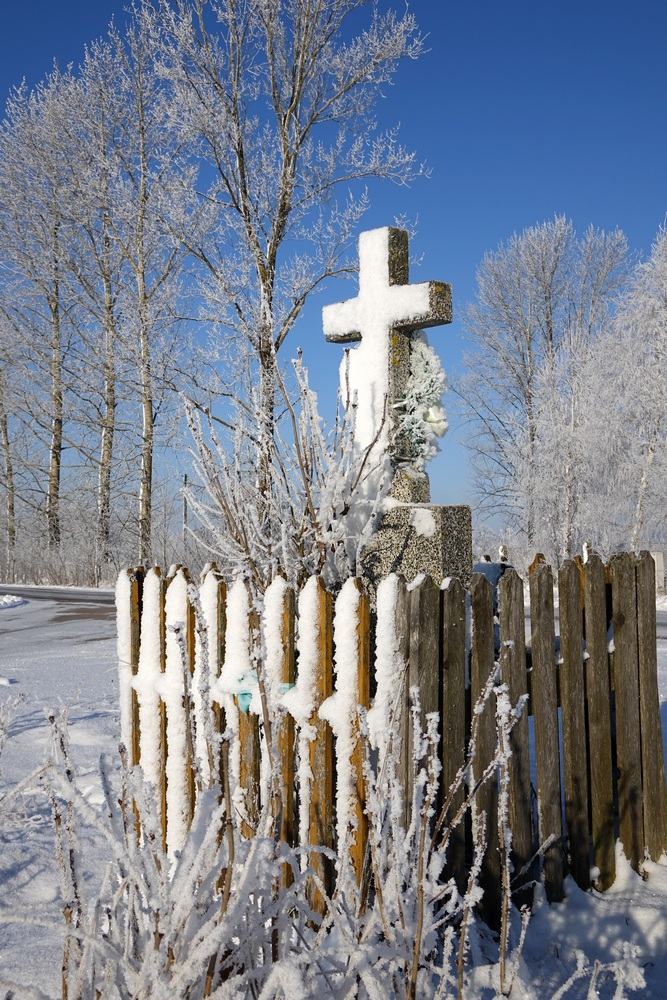 Orthodox cross close to Morze village