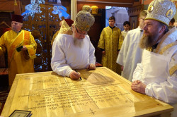 jarek  The consecration of St. John Theologian monastery church in Supraśl  30  2017-03-01 14:47:35