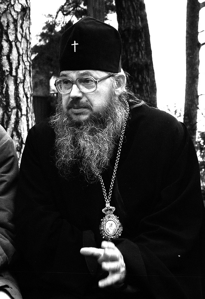 + Archbishop Jeremiah on Grabarka, 1999