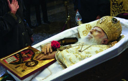 Stefka  The funeral of Bulgarian Patriarch Maxim  2017-10-19 08:49:02