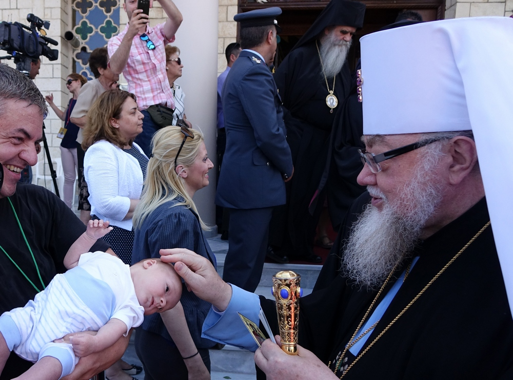 Metropolitan Sawa in Greece