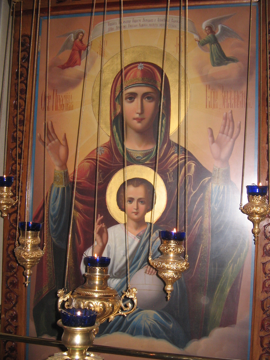 Icon of the Most Holy Virgin called the Sign