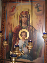 PedjaVid  Icon of the Most Holy Virgin called the Sign  2017-12-04 20:41:57