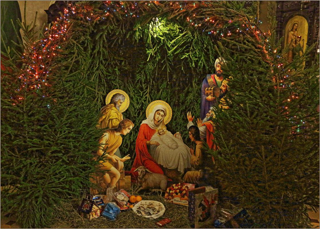 Днем рождения, рождественские картинки вертеп в хорошем качестве