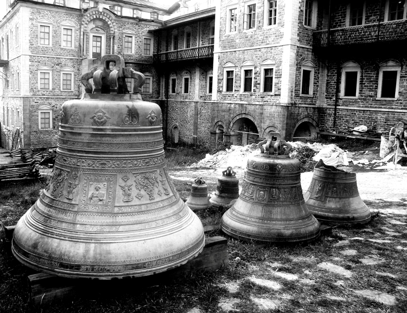 Bells of ATHOS...