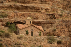 AM  Monastery of st. George Choziba - Wadi Qelt  39  2018-06-14 13:26:52