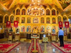 oHellKungo   The Divine Liturgy, but with New Icons on an Iconostasis