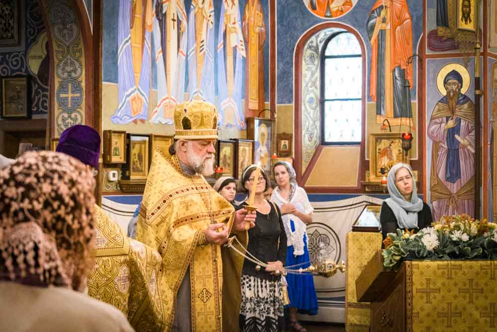 Vigil for the Holy Martyrs of Russia
