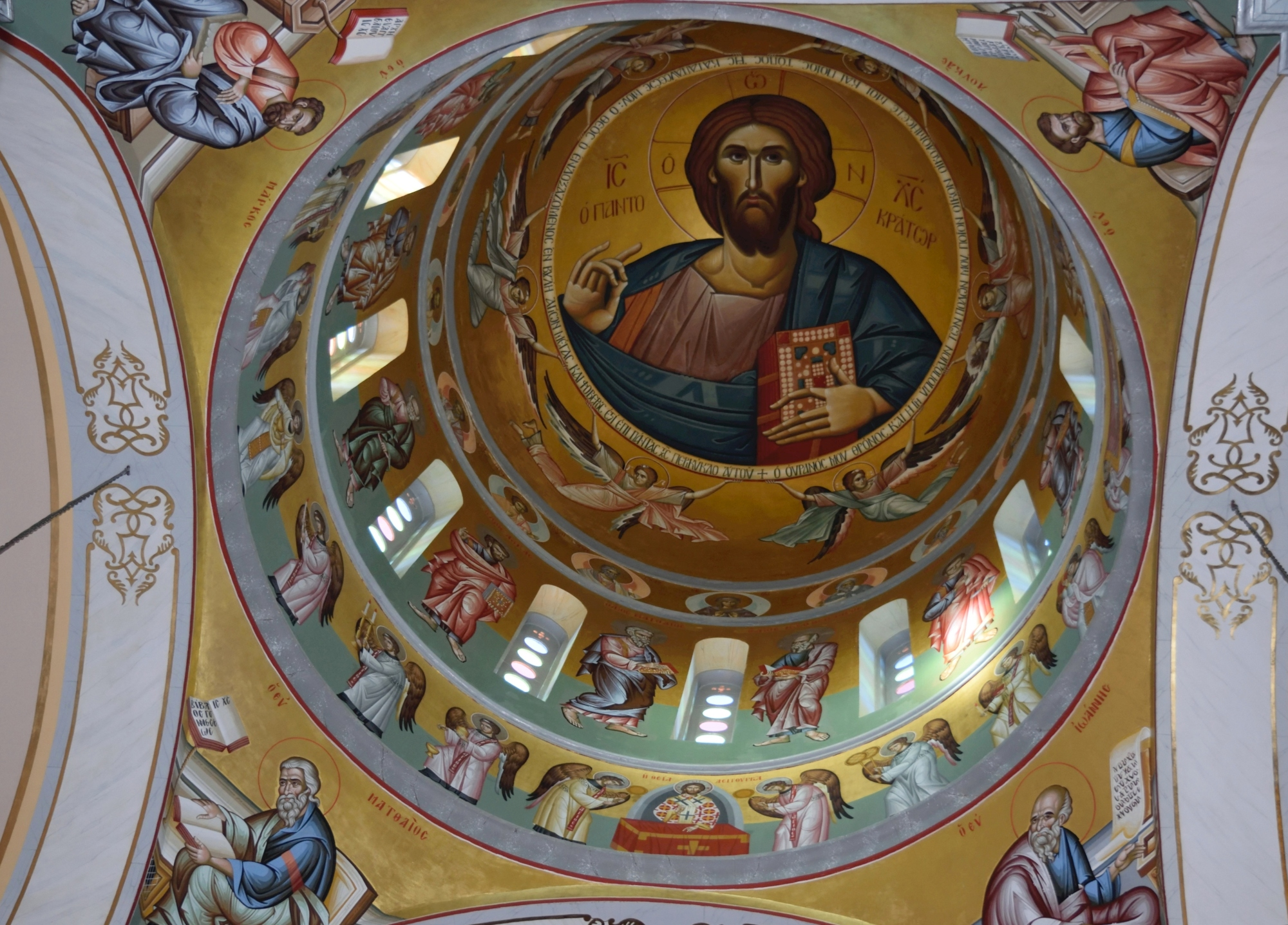 Dome of the Limassol cathedral