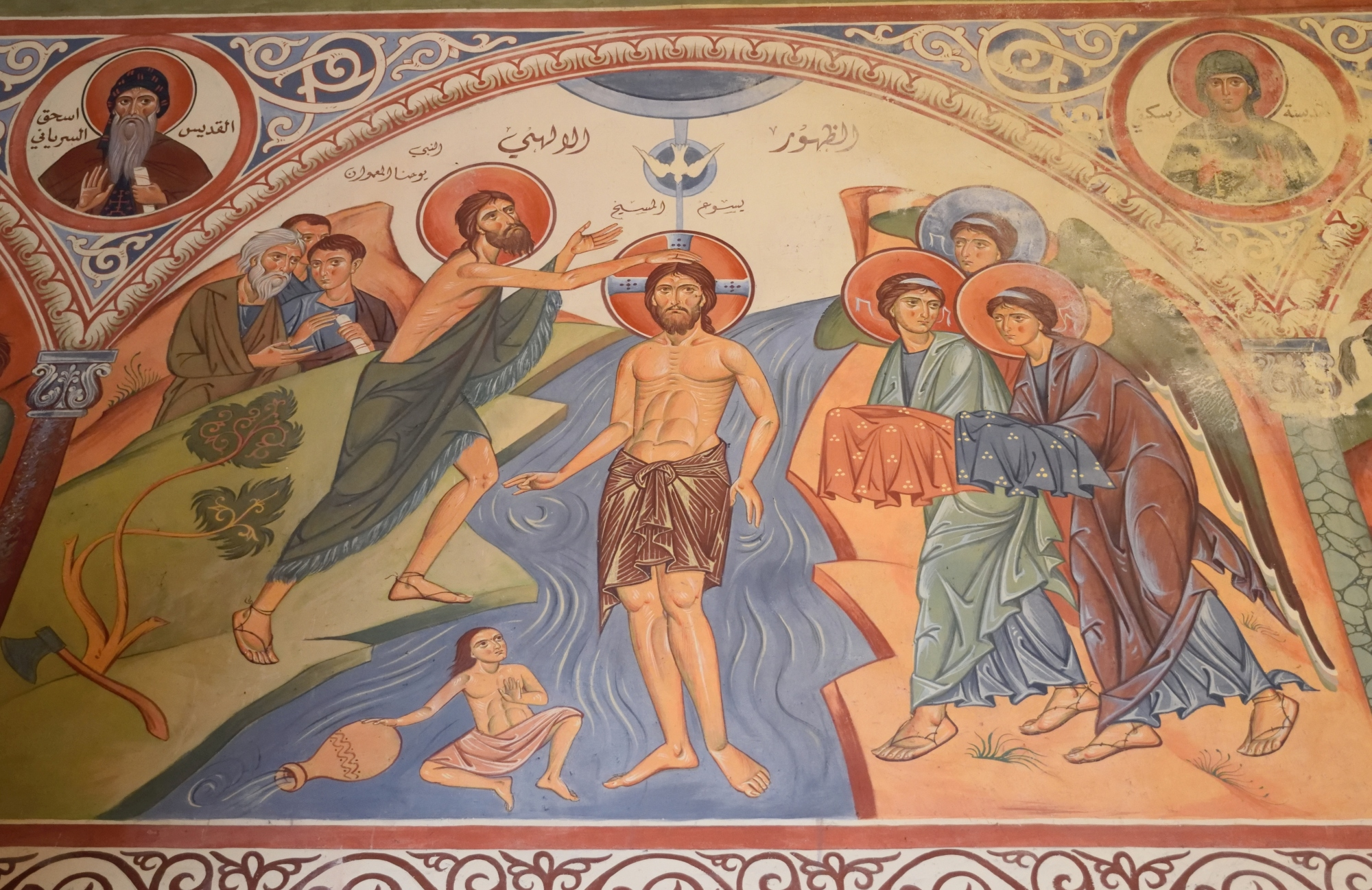 Baptism in the Jordan - fresco in Sayyidat An-Natour monastery