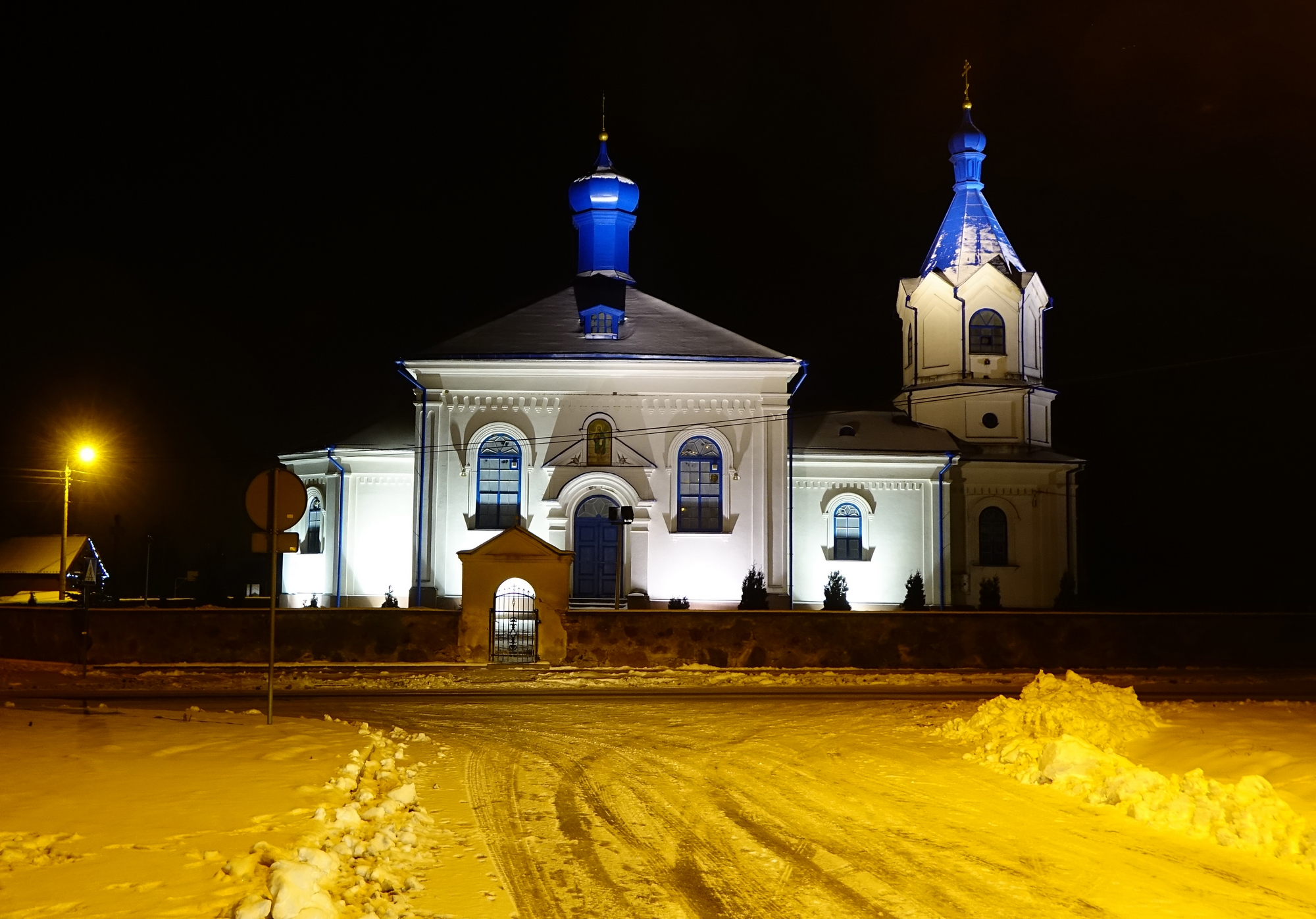 The Orthodox church in Dubiny