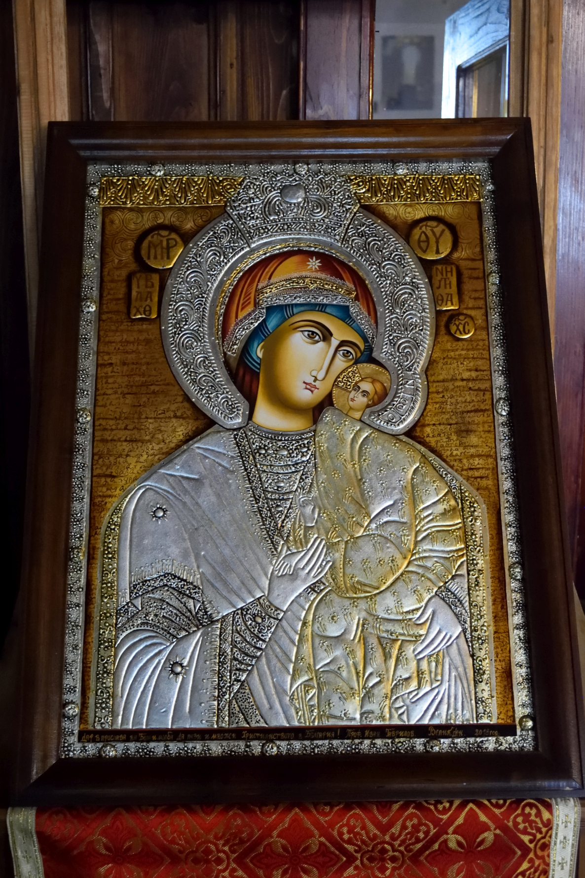 Icon of the Theotokos in st. Michael church, Varna