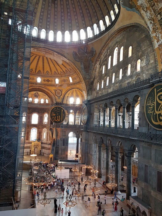 Hagia Sophia - inside. A look to Altar.