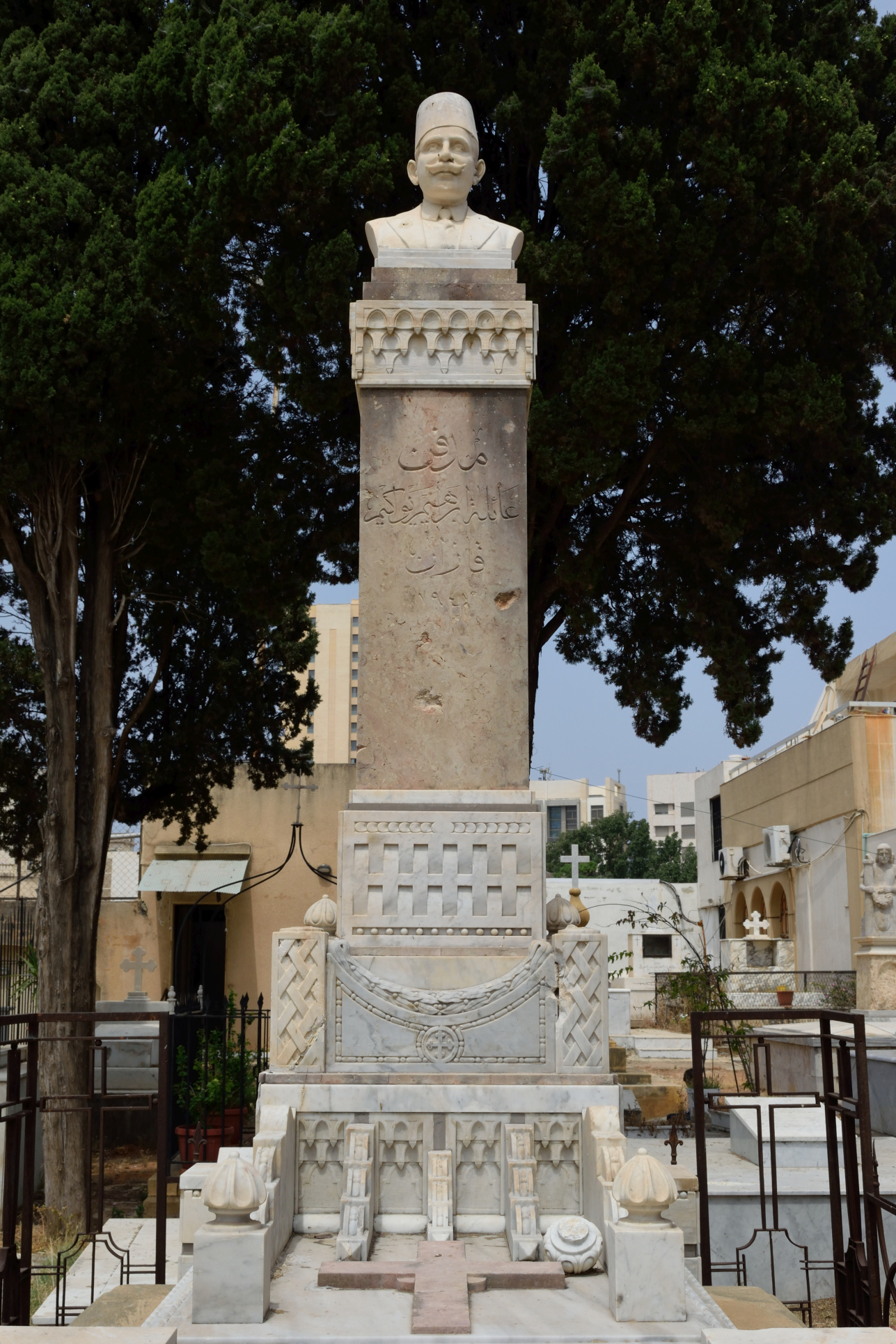 An Orthodox grave with fez in Beirut