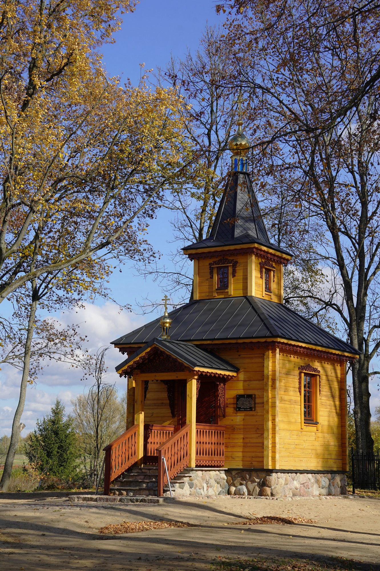 The Orthodox chapel in Totoka