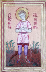 jarek11   St. martyr Gabriel of Zabłudow icon