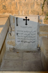 Sheep1389   Tomb of last Orthodox metropolitans of Zahle