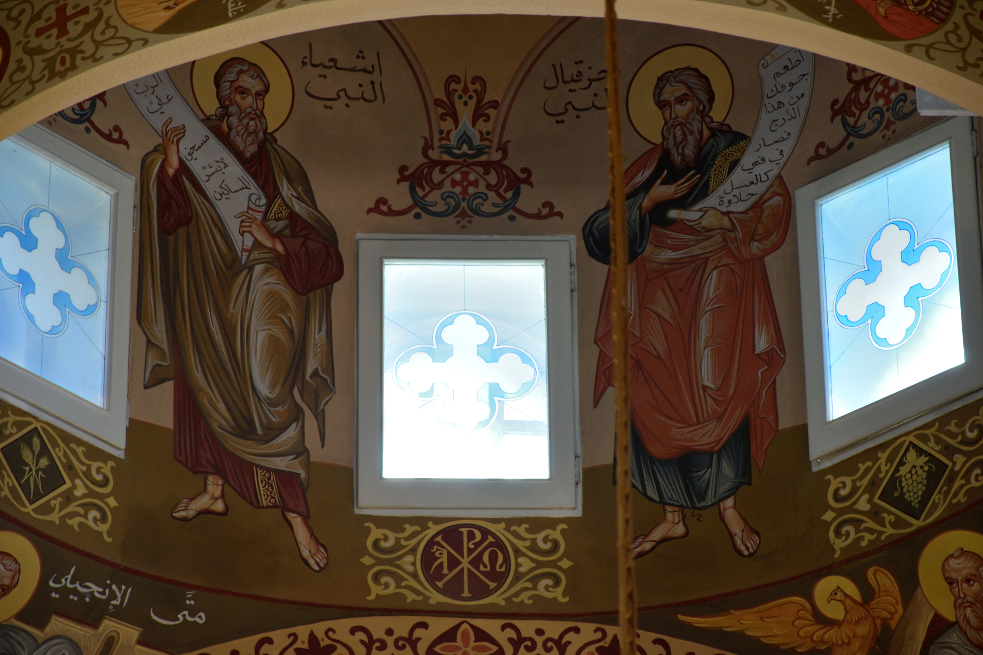 Saints prophets Isaiah and Ezekiel in Zahle&#039s cathedral
