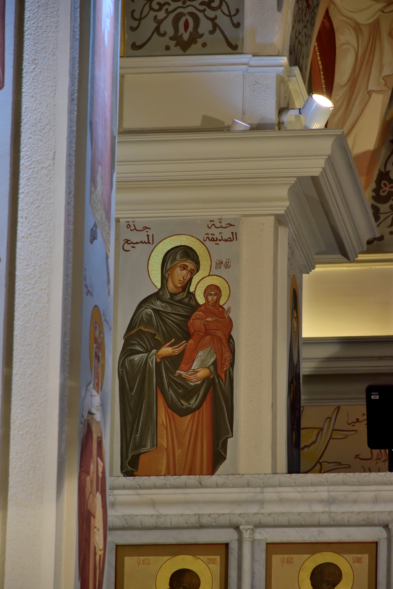 Saint Anna with her Child - Zahle