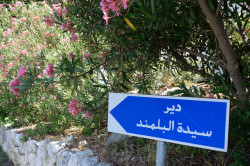 Sheep1389   Sign to the Balamand monastery