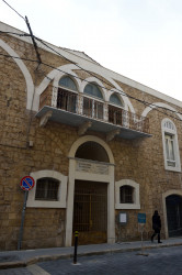 Sheep1389   Orthodox school of the Three Holy Hierarchs in Beirut