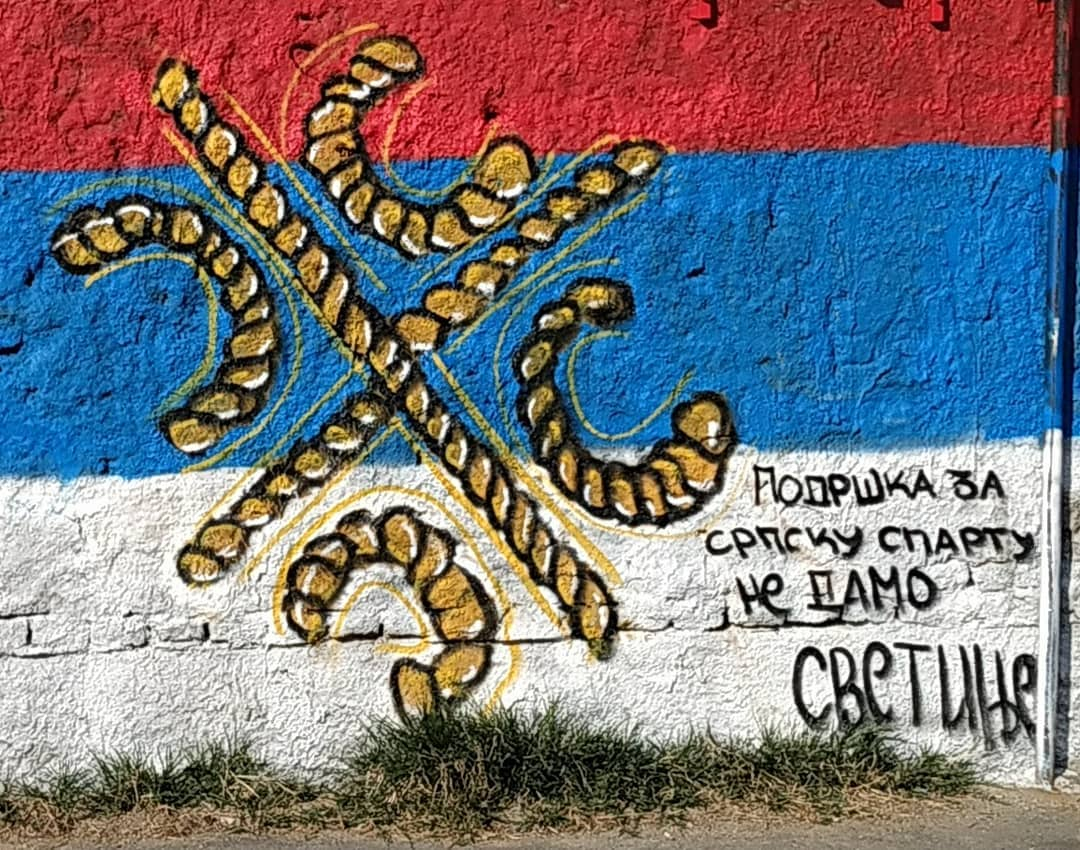 Support for Serbian Sparta. We do not give shrines!