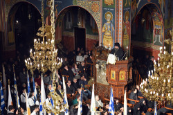 alik  Liturgy on name day of Metropolitan Athanasios of Limassol  2020-09-14 21:17:27