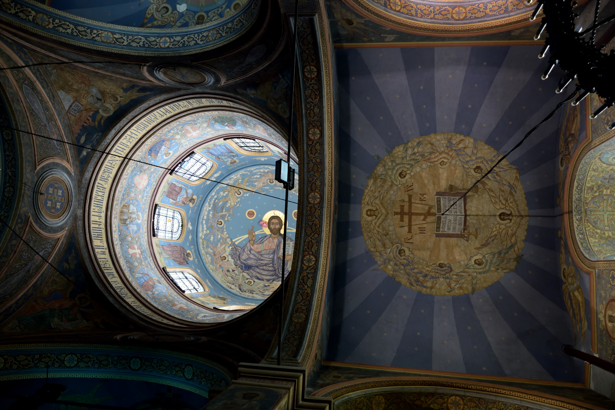 Interior dome of Varna cathedral