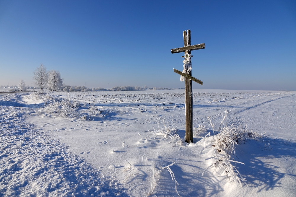A lonely cross close to Zbucz